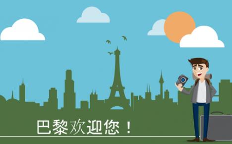 Dashboarding: meilleure façon d'optimiser son parcours client ; Renforcement de l'accueil des touristes asiatiques
