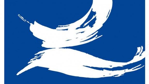 logo_afqp